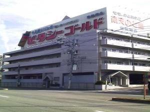東宝牛田ビル