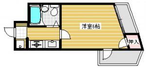 賃貸マンション第2永野ビルの画像2